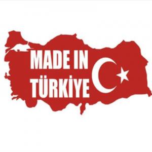 صنع في تركيا