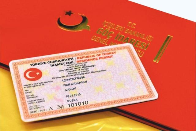 كل شيء عن تصريح الإقامة في تركيا عن طريق شراء عقار