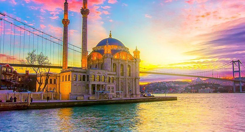 شراء منزل في تركيا