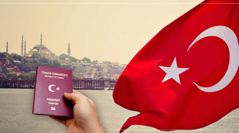 الأوراق المطلوبة للحصول على الجنسية التركية