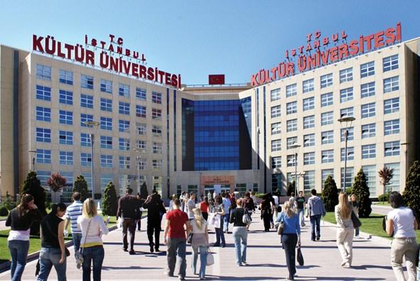 جامعات تركية توفر منح للأجانب
